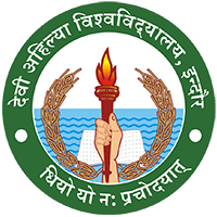 Image result for www.dauniv.ac.in logo
